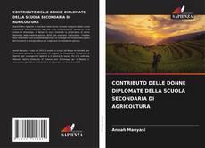 Обложка CONTRIBUTO DELLE DONNE DIPLOMATE DELLA SCUOLA SECONDARIA DI AGRICOLTURA