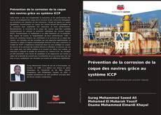 Обложка Prévention de la corrosion de la coque des navires grace au système ICCP