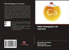 Обложка R?le biologique du calcium