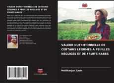 Обложка VALEUR NUTRITIONNELLE DE CERTAINS LéGUMES à FEUILLES NéGLIGéS ET DE FRUITS RARES