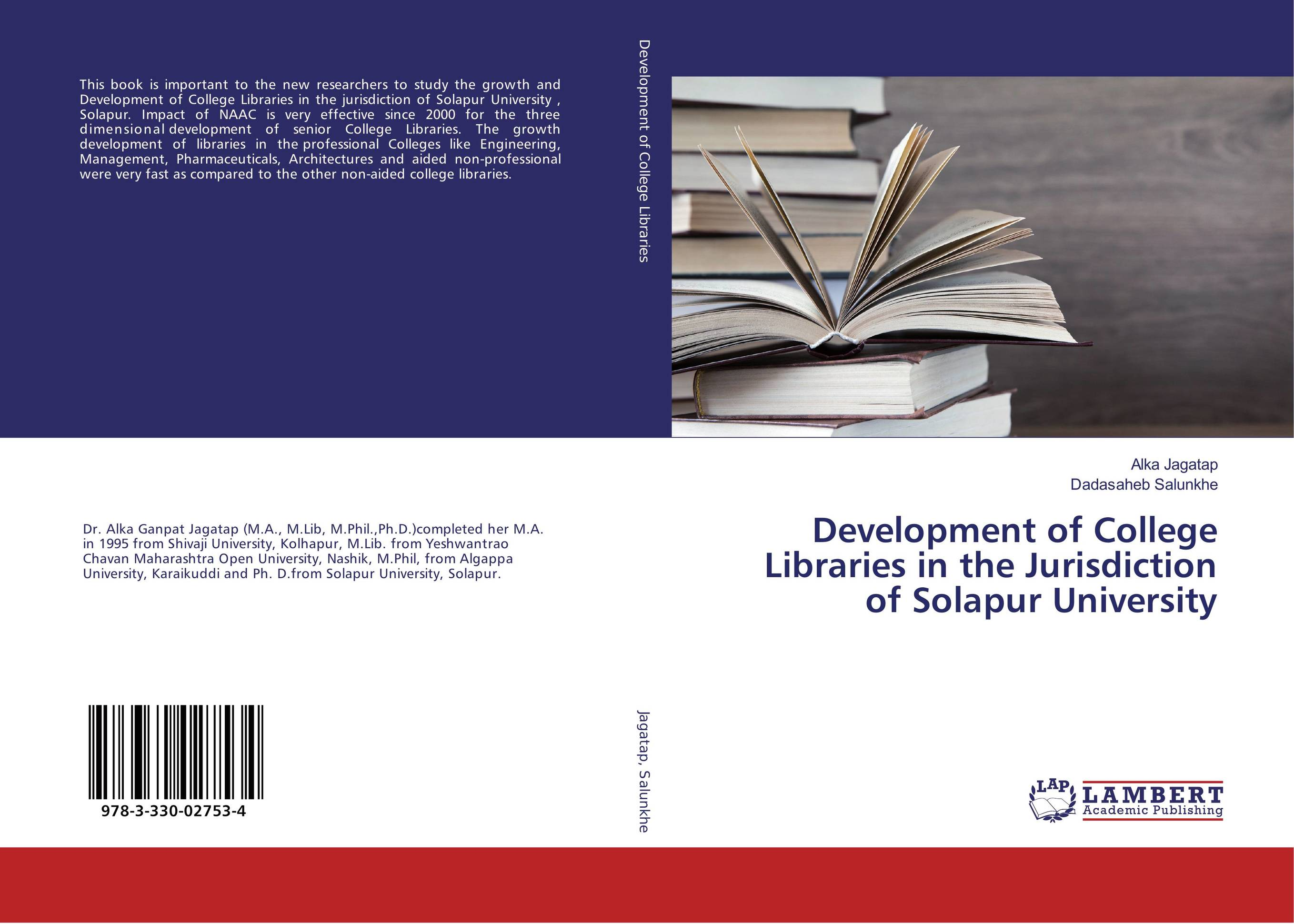 9783330027534 Development of College Libraries in the Jurisdictiur University