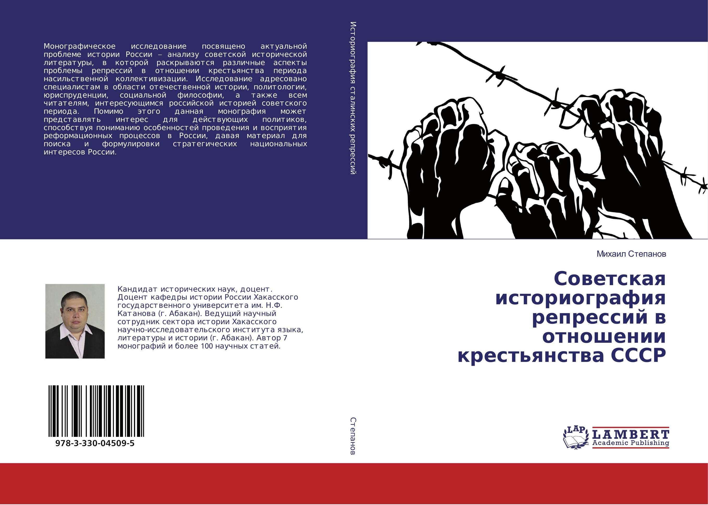 банк хоум кредит кострома режим работы советская 128 телефон