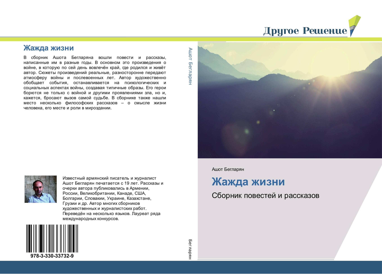 Ноги Кристины Кучеренко – Бесстыдники (Россия) (2020)
