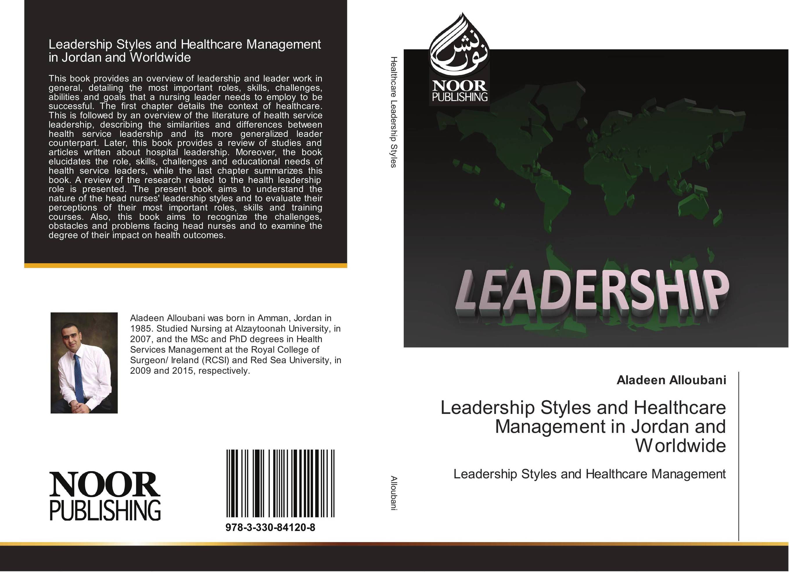 leadership style and its impact on the Great leaders choose their leadership styles like a golfer chooses a club: with a clear understanding of the end goal and the best tool for the job my favorite study on the subject of kinetic leadership is daniel goleman's leadership that gets results, a landmark 2000 harvard business review study.