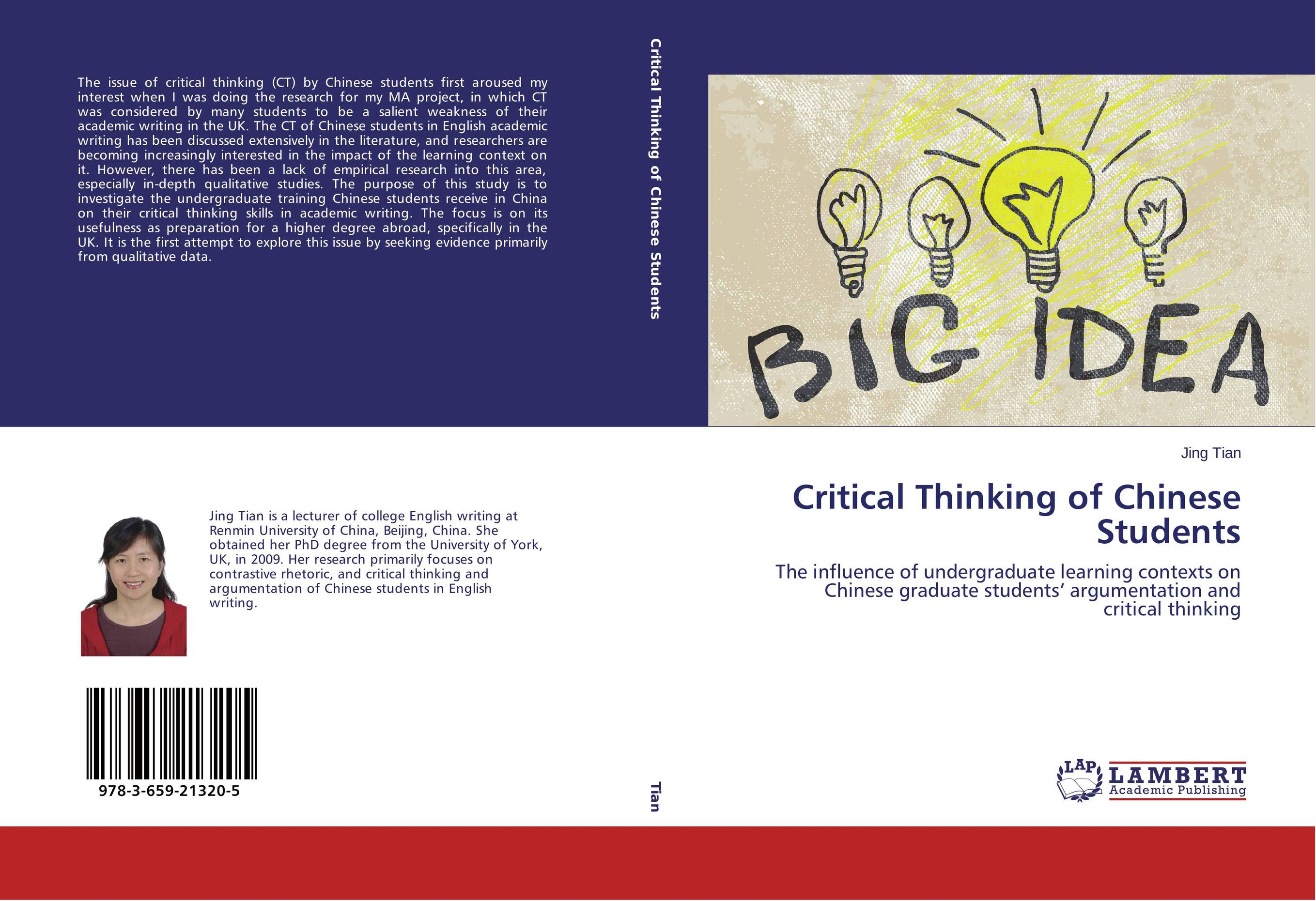 critical thinking articles for college students Critical thinking is thinking that assesses itself ( center for critical thinking, 1996b ) critical thinking is the ability to think about one's thinking in such a way as 1 to recognize its strengths and weaknesses and, as a result, 2.