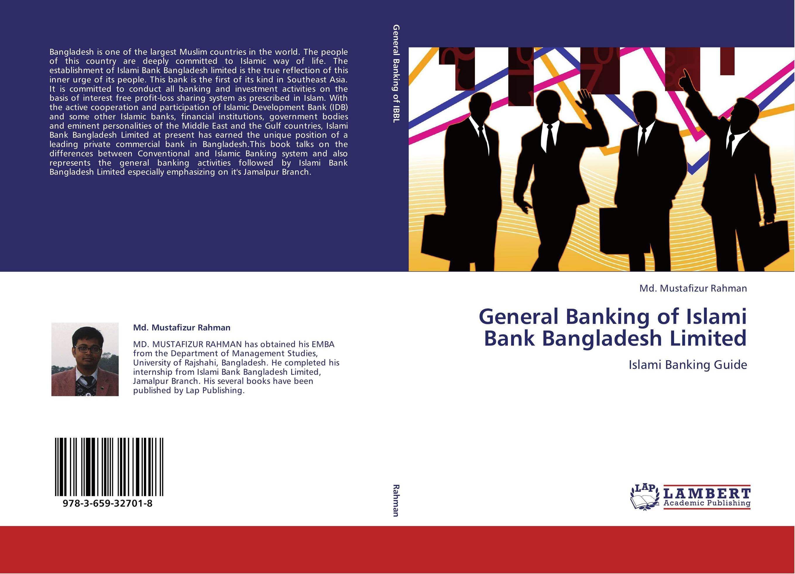 development of islamic banking and finance Dr sami suwailem is a senior consultant at the islamic development bank (idb) he is a prominent expert in the field of islamic finance an experienced researcher, an economist, and an author for a handful of specialized books related to islamic finance that are considered as an authority in its field.