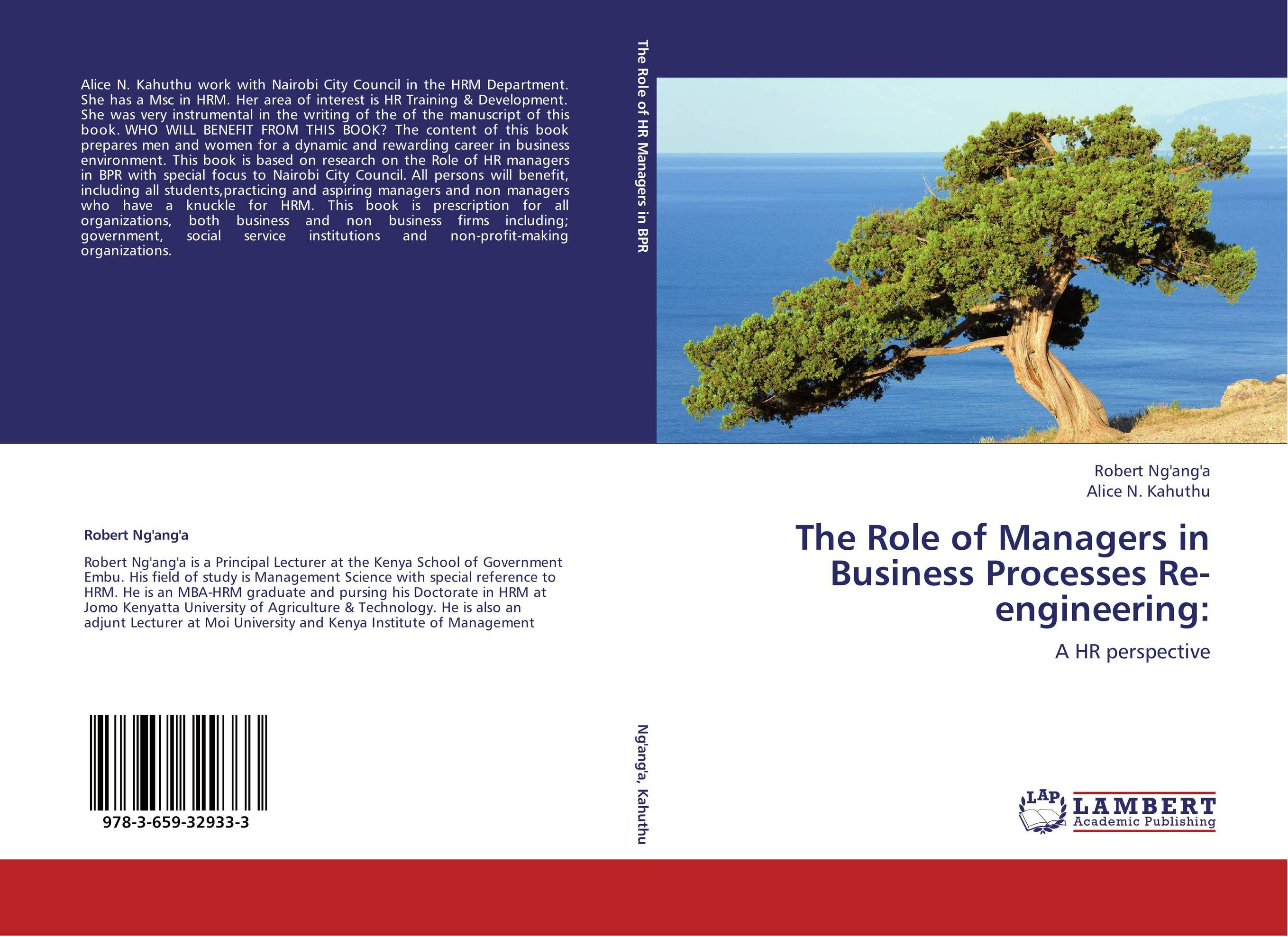 the role of bar codes in business The advantages and disadvantages of barcodes and radio frequency identification in supply chain management abstract since the 1980s, barcodes have become the backbone of supply chain management (scm.
