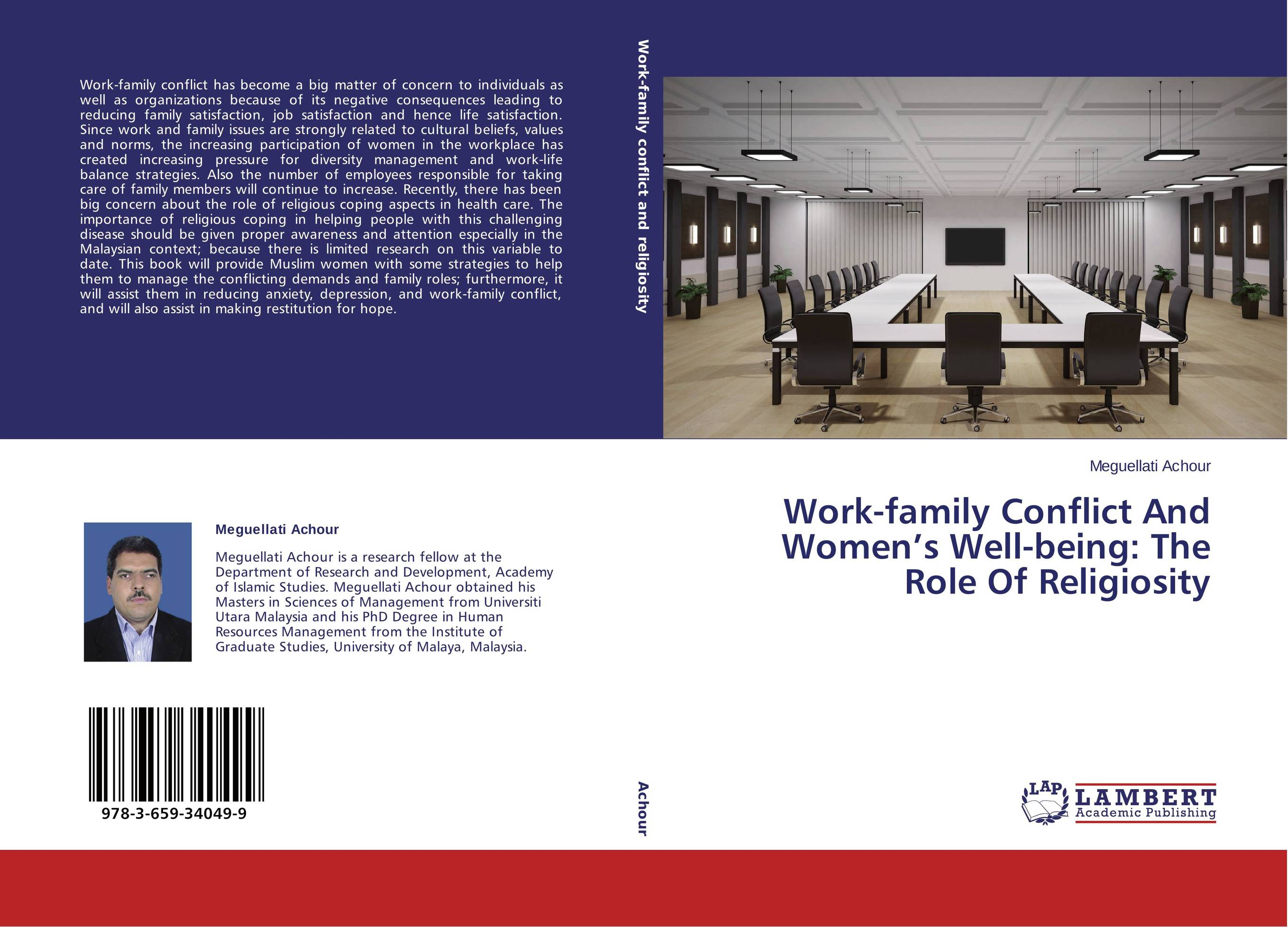 religiosity as a moderator of work family Family's religiosity  and then re-ran the moderator analysis (in which religiosity was included as a moderator of the stress-depression link) examining religious.
