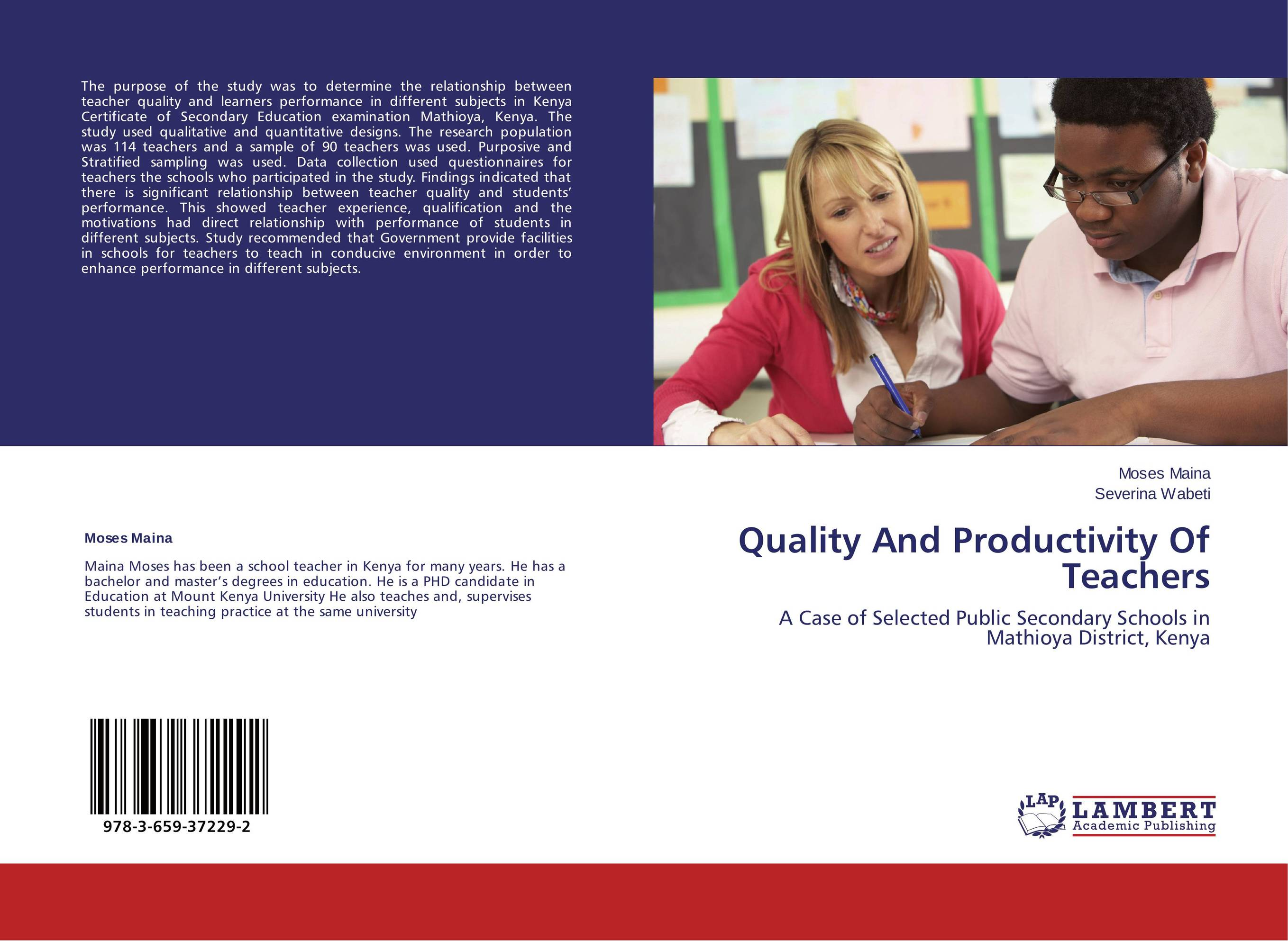 teachers quality and acdemic perfiormance of Teachers' teaching experience and academic performance in the quality of education that students receive are determined by the quality of teachers (anderson,.