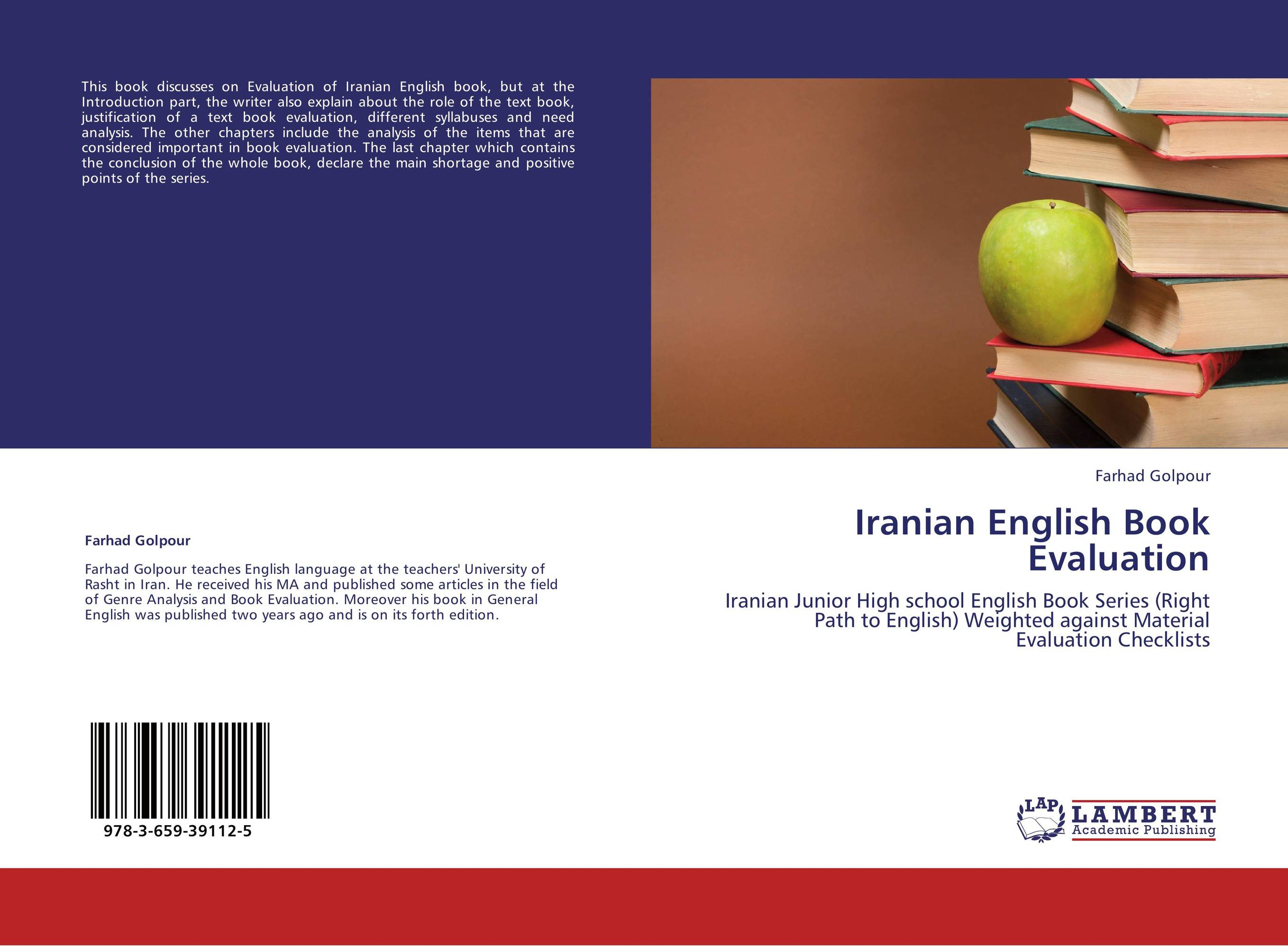an evaluation of junior high school An evaluation of educational administration textbooks for junior high school a thesis submitted to the faculty of the school of education, atlanta university in partial fulfill~nt.