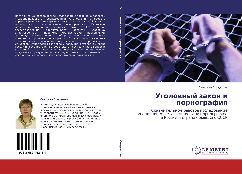 porno-balzakovskiy-vozrast-online