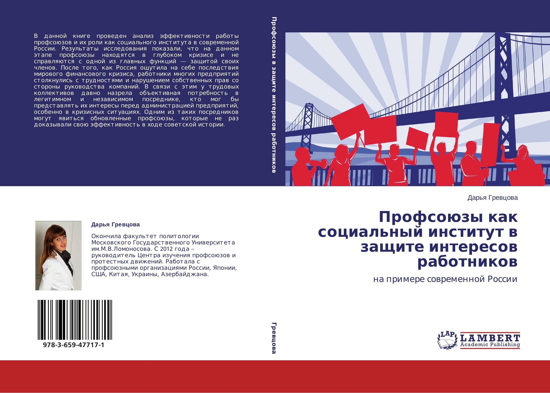 Казино вулкан Сурское download