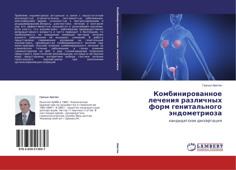 Заказать курсовую дешево в Сургуте Помощь в написании диссертации  Контрольные курсовые на заказ в Балаково