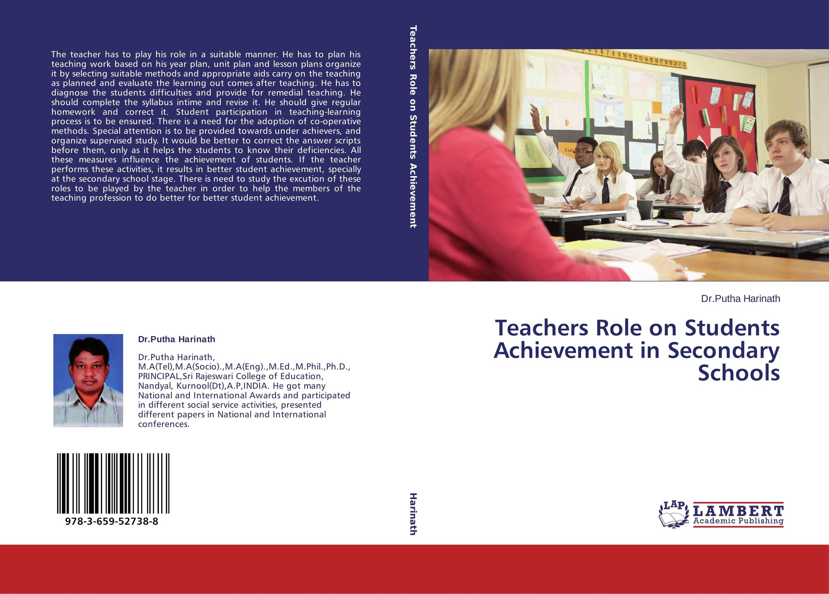 essay on role of a teacher in my life Essay on my favorite teacher | speech on my favorite teacher | paragraph on my favorite teacher | short note on my favorite teacher teachers are one of the most significant role models in everyone's life.