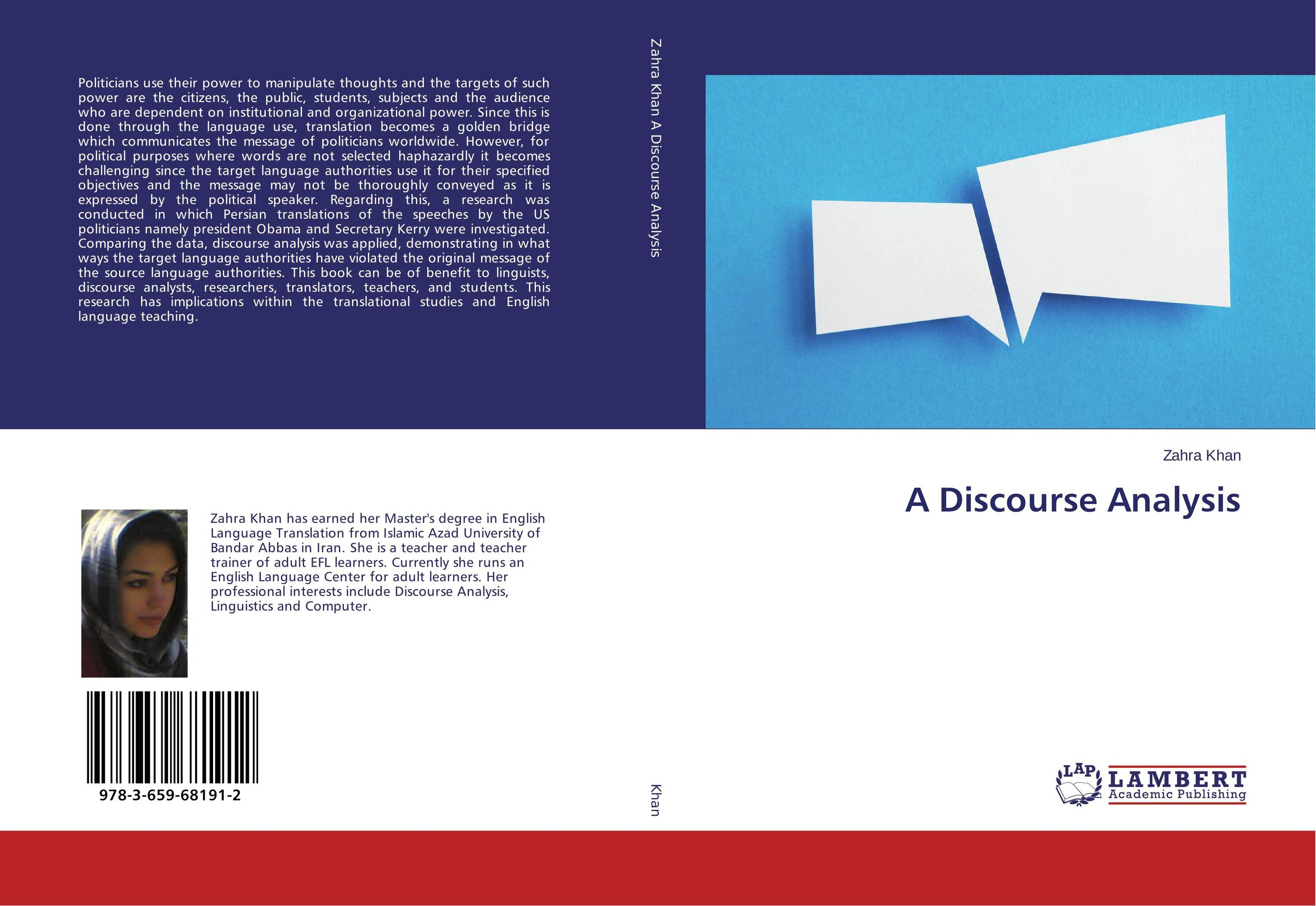 application of discourse annalysis to teaching Application of relevance theory to discourse teaching this thesis sets out to examine one of the most important aspects of discourse—discourse coherence and try to research discourse coherence on the basis of a cognitive theory—relevance theory.