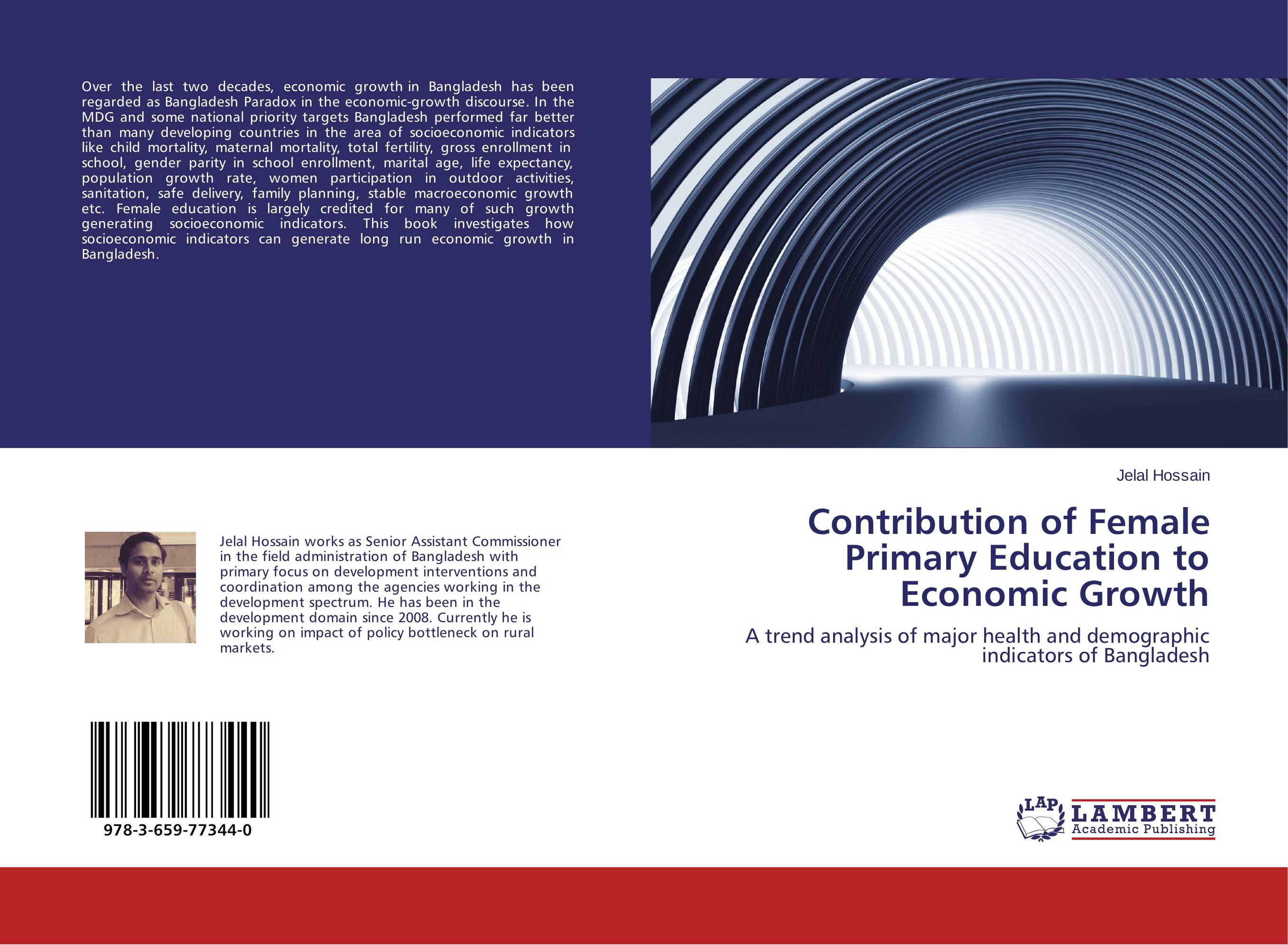 macro economic review of bangladesh This volume on macroeconomic and monetary topics regarding bangladesh are a collection from papers that were presented at the fourth bdi conference held at the university of california-berkeley in february, 2013.