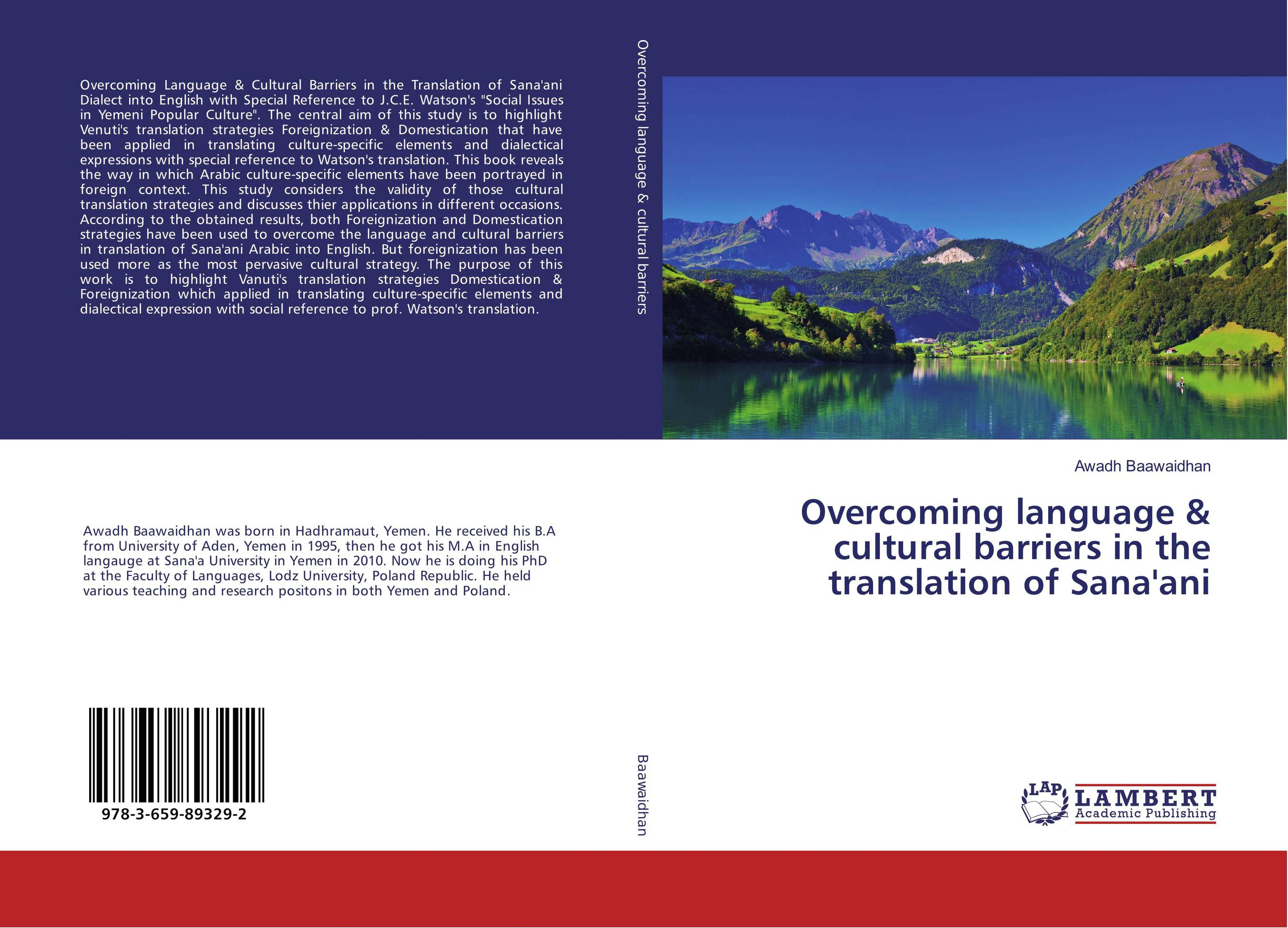 domestication and foreignization in translation Based on the theory of domestication and foreignization, this thesis aims to analyze the song you ren and chun yuan and advocate that domestication and foreignization should be utilized in different situation in poetry translation.
