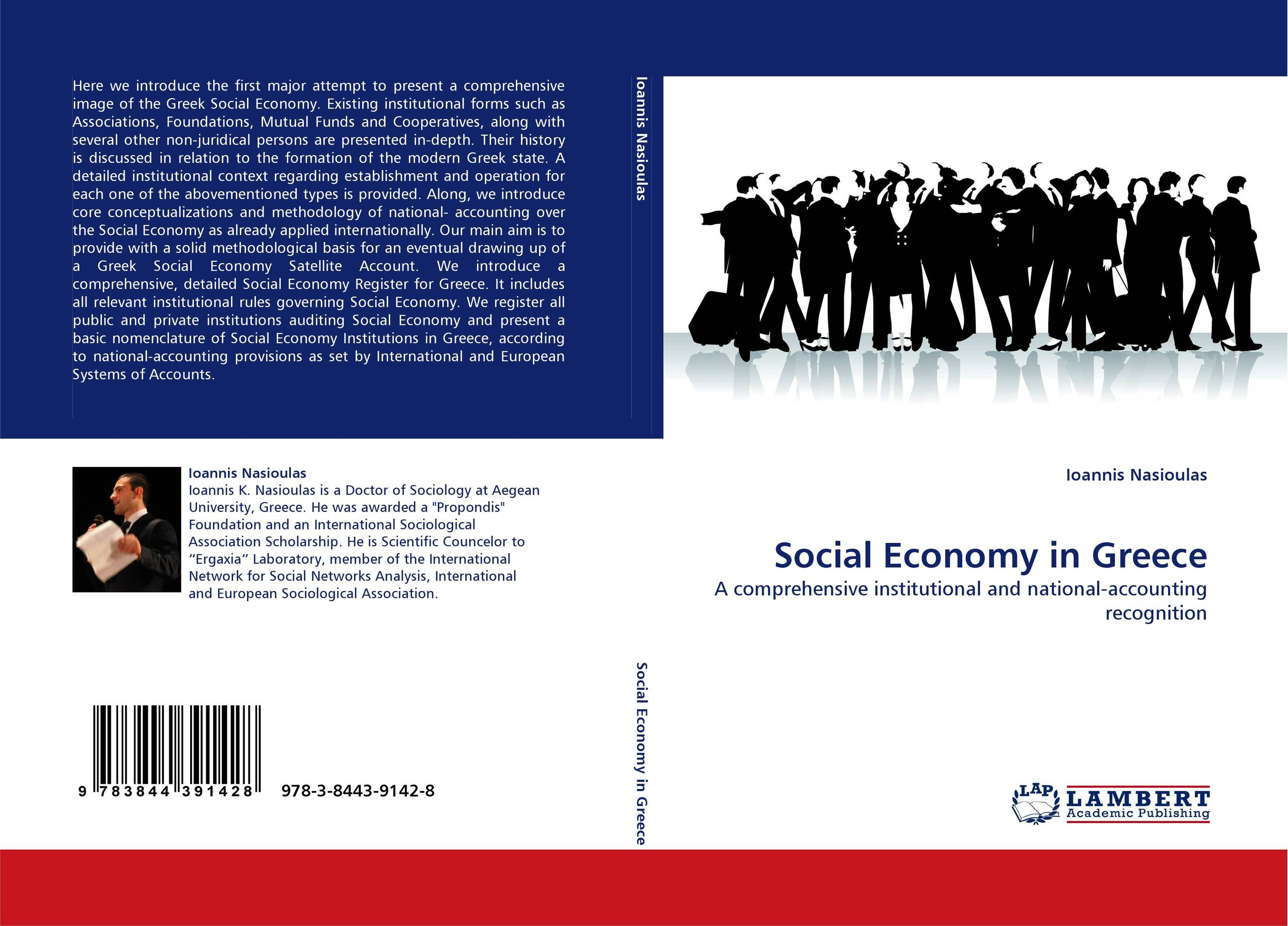 accuonting economics social science Social science covers a broad range of disciplines demography and social statistics, methods and computing demography is the study of populations and population changes and trends, using resources such as statistics of births, deaths and disease.