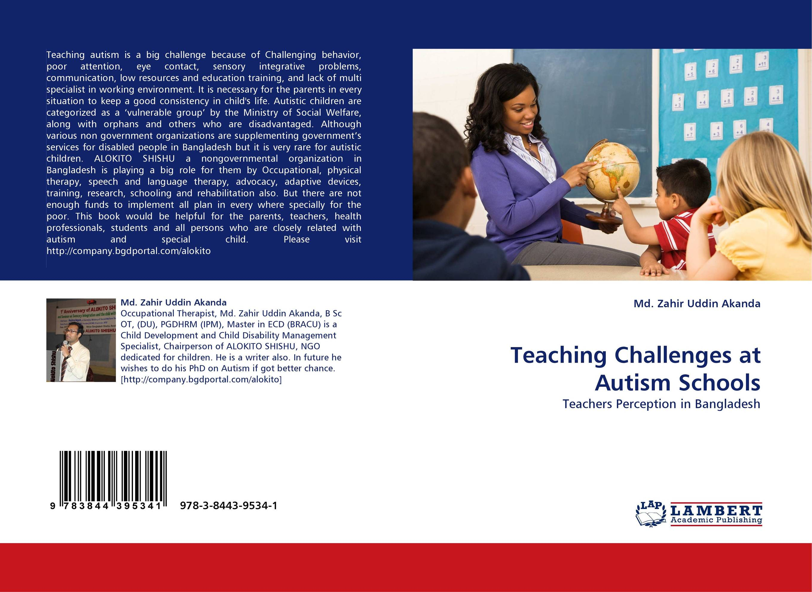 challenges of teachers in decision making In our current model of education, teachers typically maintain a high degree of autonomy and individual decision-making this has historically been the case for both general and special education teachers.