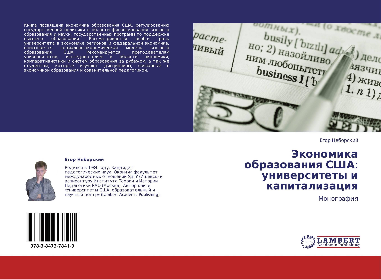 Объявление: курсы 1с 8 2 и 8 3 объявление: курсы бухгалтерского учета + 1с 8 2 и 8 3 + налогообложение