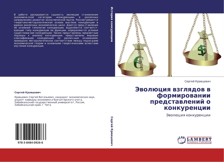 2 механизм взаимодействия гражданского общества и государства