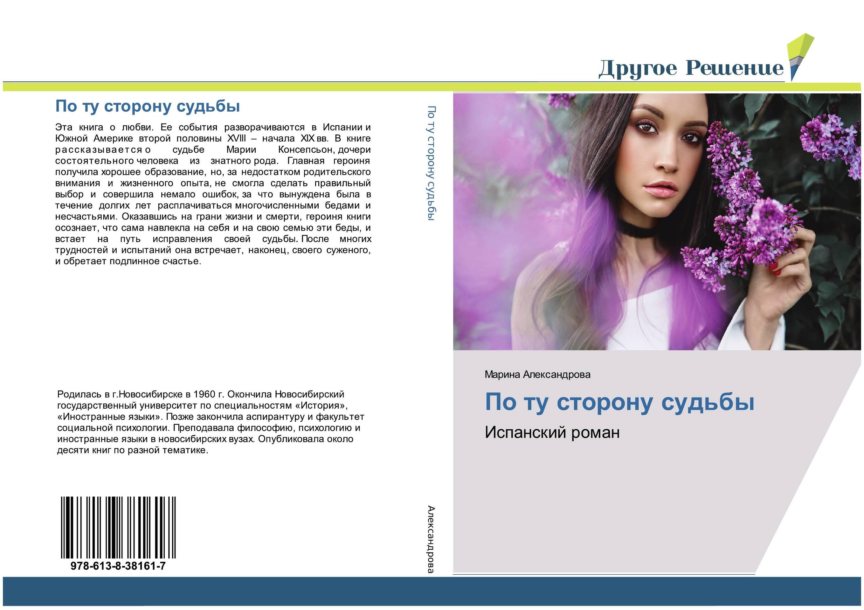 Марина Петренко Раздевается – Женские Мечты О Дальних Странах (2010)