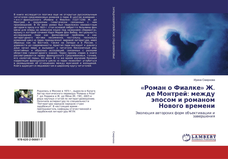 Порнуха с грецкой ириной белоозерск белоруссия